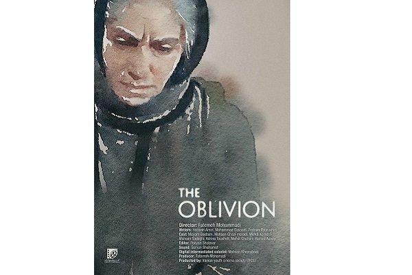 فراموشی نماینده سینمای ایران در جشنواره بوفالو