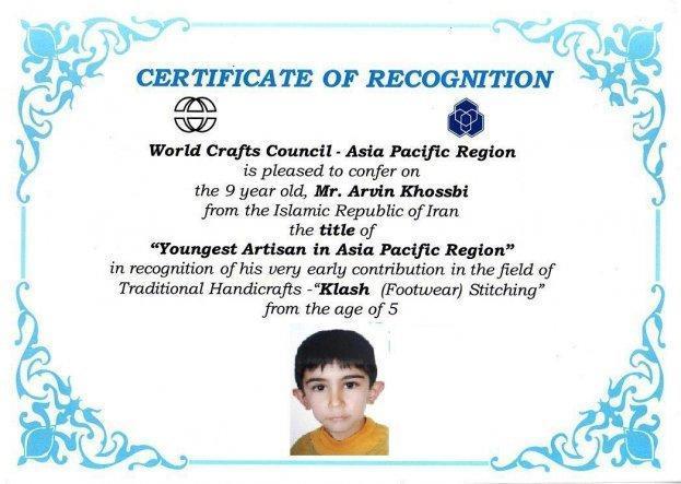 کودک مریوانی، جوان ترین هنرمند صنایع دستی آسیا شد