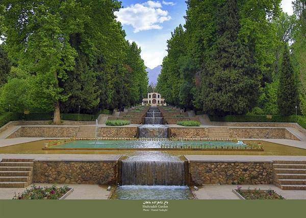 کاشت 150 اصله درخت در باغ شاهزاده ماهان
