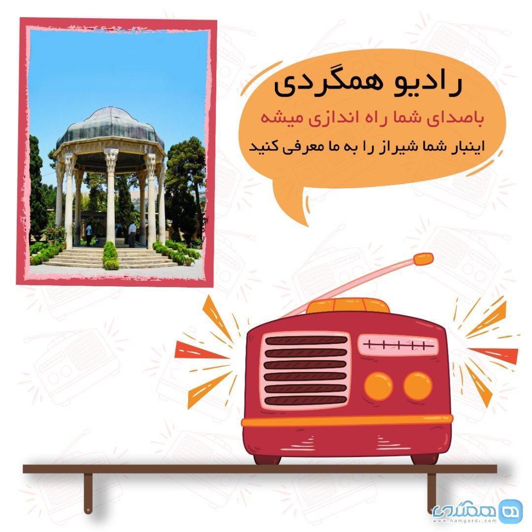 رادیو خبرنگاران با شیراز متولد می شود