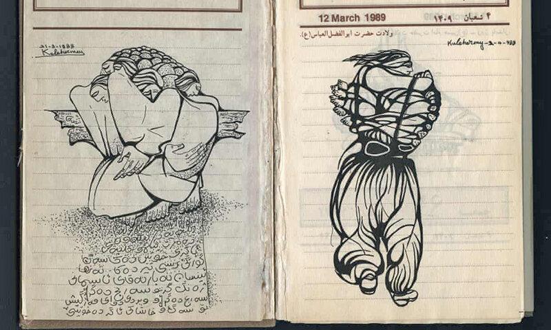 جامانده از دوران تاریک صدام و داعش ، نمایش آثار هنرمندان کرد عراق در لندن