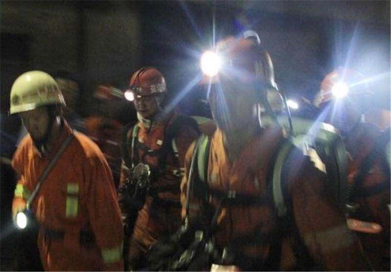 حوادث معدن در چین جان 1049 نفر را گرفت