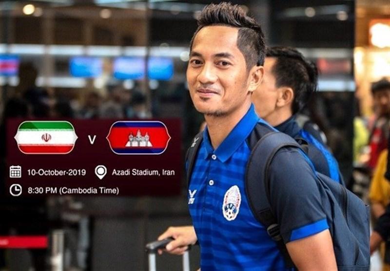 رسانه کامبوجی: ایران بهتر از بعضی تیم های اروپایی است