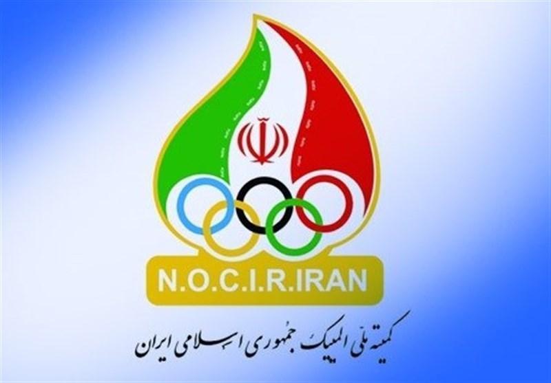 چهل و نهمین نشست هیئت اجرایی کمیته ملی المپیک برگزار شد