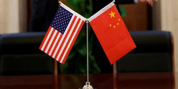 چین: آمریکا در امور داخلی ما مداخله می نماید