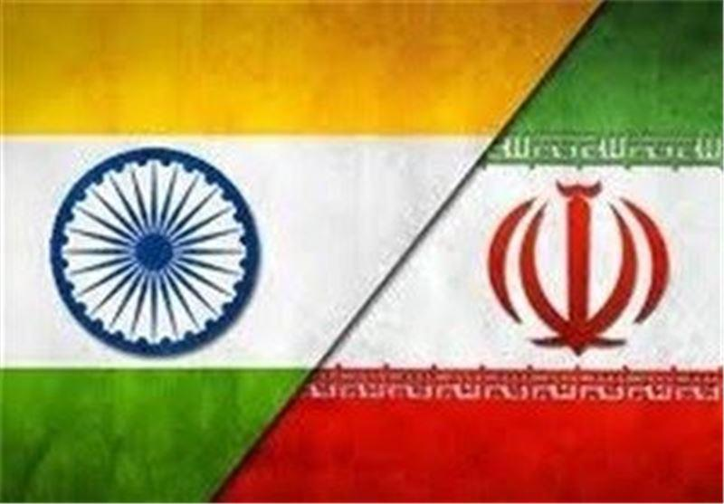 هند خواستار توسعه روابط تجاری با ایران شد