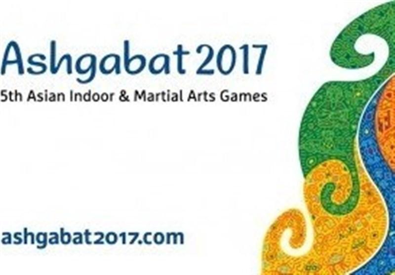 برنامه کامل بازی های داخل سالن و هنرهای رزمی آسیا تعیین شد