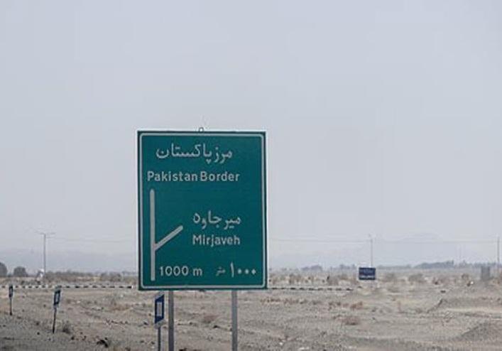مرز پاکستان برای کالای تجاری ایران باز شد