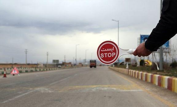 خبرنگاران ورود مسافر نوروزی به شهرستان های کاشمر، خلیل آباد و بردسکن ممنوع شد