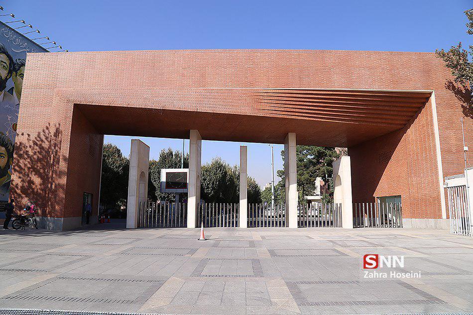 آموزش مجازی دانشگاه صنعتی شریف تا پایان فروردین ادامه خواهد داشت