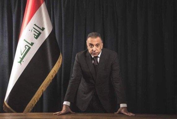 نخست وزیر جدید و بازهم اختلاف بر سرسهم خواهی ها، الکاظمی هم گرفتار شد!