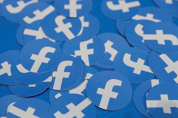 فیس بوک 76 میلیون دلار ضرر کرد