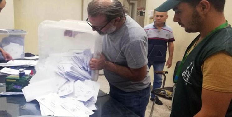 رای گیری انتخابات پارلمانی سوریه به سرانجام رسید