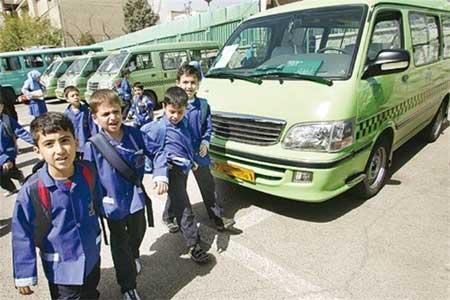 جزئیات ثبت نام رانندگان سرویس مدرسه در تهران