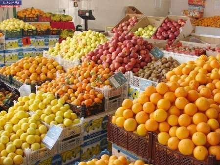میوه ارزان می گردد ؟