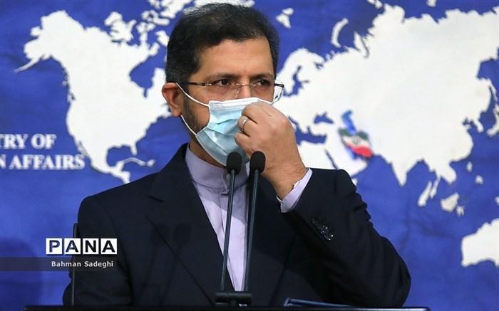 ابراز همدردی ایران با ملت و دولت افغانستان