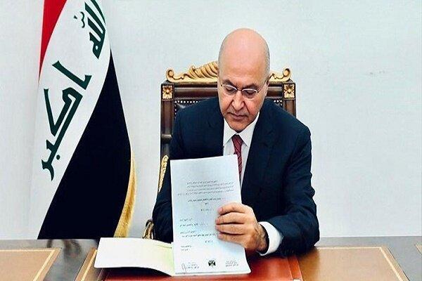 برهم صالح قانون جدید انتخابات عراق را امضاء کرد