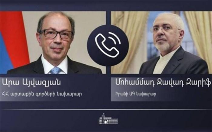 موضوع رایزنی ظریف و وزیر خارجه ارمنستان چه بود؟