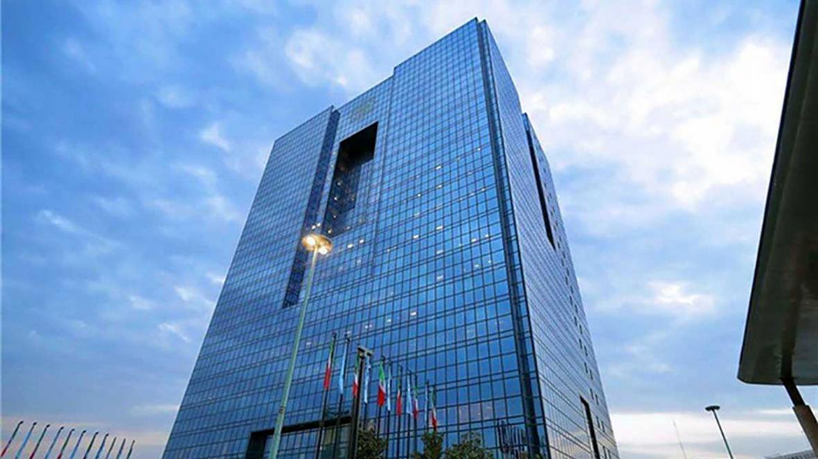 از سوی بانک مرکزی اعلام شد؛ گزارش عملیات بازار باز در آبان&zwnjماه 1399