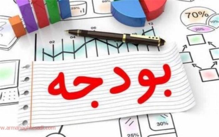 اعتبار برنامه&zwnj پژوهشی دانشگاه&zwnjها در بودجه 1400 چقدر رشد دارد؟