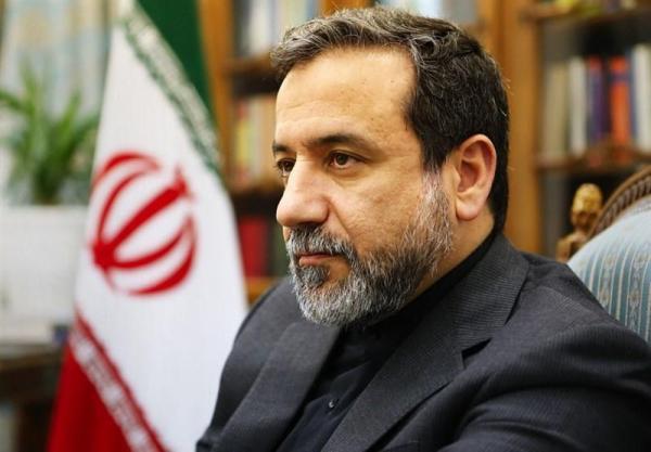 سند جامع همکاری ایران و افغانستان در مشهد آنالیز شد