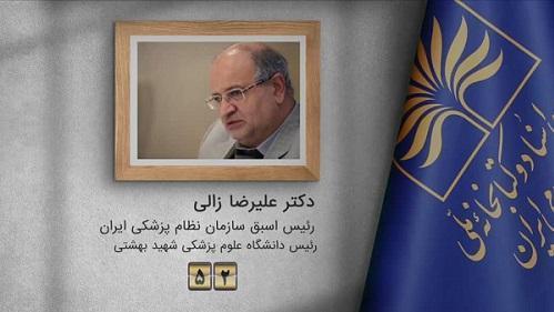 فرمانده عملیات مدیریت بیماری کرونا در تهران به پویش کتابخوانی ملی پیوست
