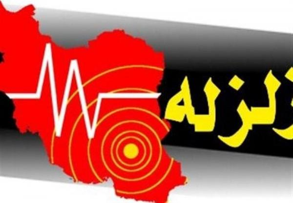 زلزله 4 ریشتری چاه دادخدا در استان کرمان لرزاند