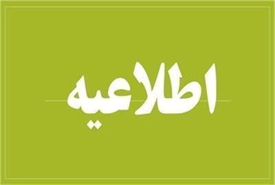 اطلاعیه وزارت تعاون،کار و رفاه اجتماعی درباره چگونگی شناسایی مشمولین دریافت یارانه معیشتی