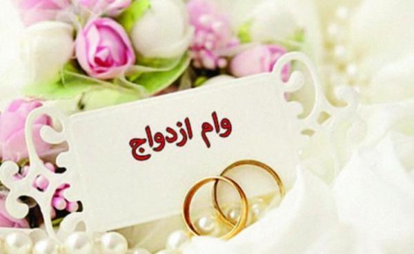 وام ازدواج تا سال 1404؛ 700 میلیون می گردد؟