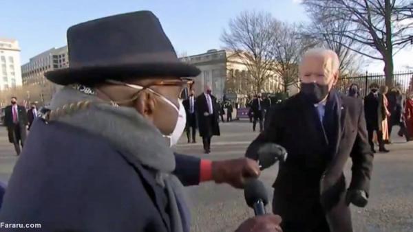(ویدئو) بایدن یک خبرنگار را غافلگیر کرد