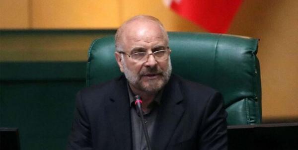 خاتمه آنالیز لایحه بودجه 1400 در مجلس، قالیباف: بودجه با رویکرد محرومیت زدایی و شفافیت بسته شد خبرنگاران