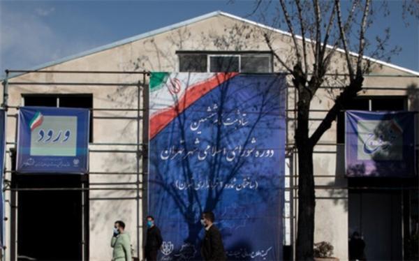 25 هزار و 585 نفر در انتخابات شوراهای شهر ثبت نام کردند