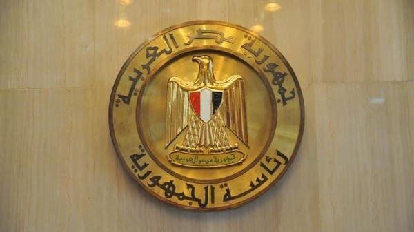 مصر :روابط با ترکیه همچنان در سطح کاردار است