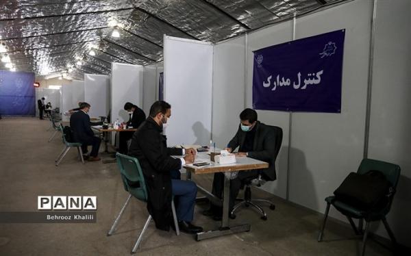 فردا؛ آخرین مهلت ثبت نام داوطلبان انتخابات شوراهای شهر