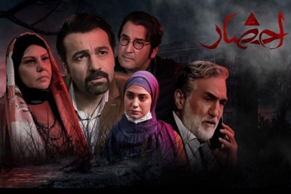 پربیننده ترین سریال تلویزیون در هفته اول ماه رمضان
