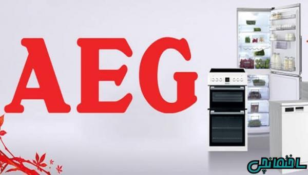 ویژگی محصولات آشپزخانه آ.اِ.گ (AEG)