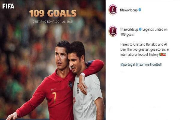 صفحه جام جهانی: اسطوره ها یکی شدند ، طرح زیبای بلیچرریپورت برای دایی و رونالدو