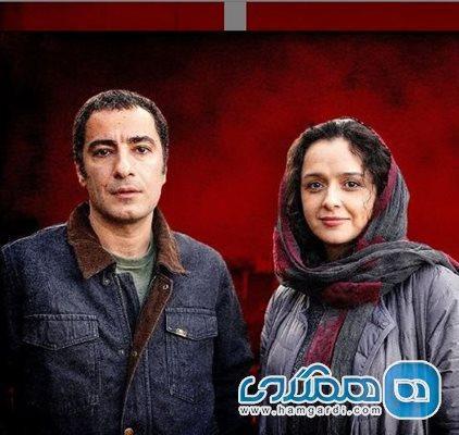 ترانه علیدوستی و نوید محمدزاده؛ ترکیب رویایی بازیگران فیلم تازه سعید روستایی